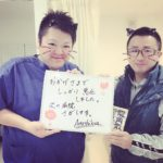 患者さんからの喜びの声をいただきました(^^)